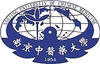 nanjing-university-of-chinese-medicine